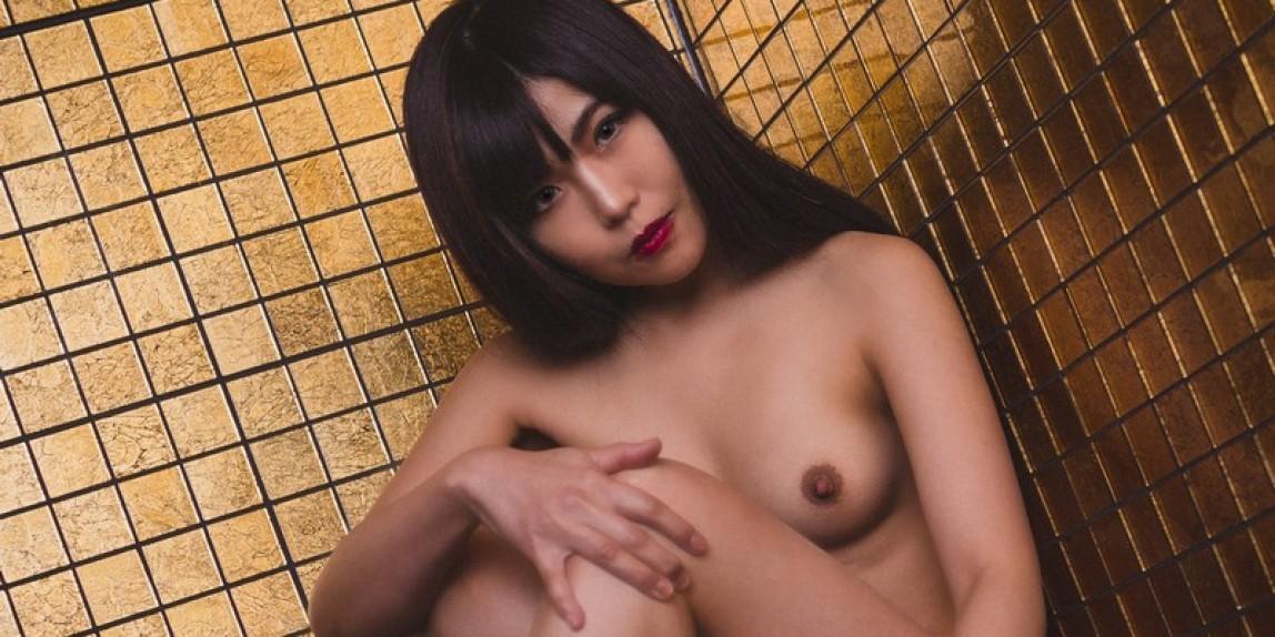 Die goldige Miyu